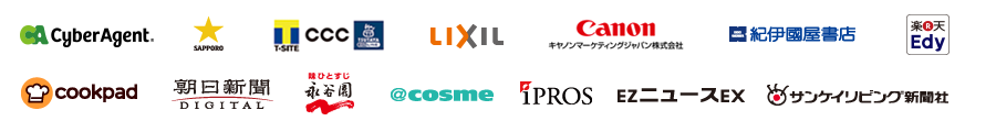 https://www.cuenote.jp/img/top/logo_company01.png