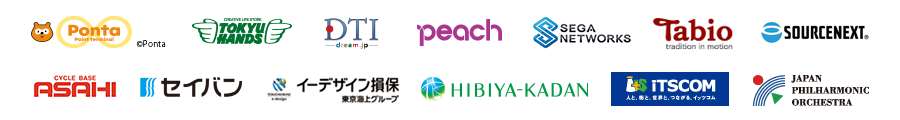 https://www.cuenote.jp/img/top/logo_company02.png